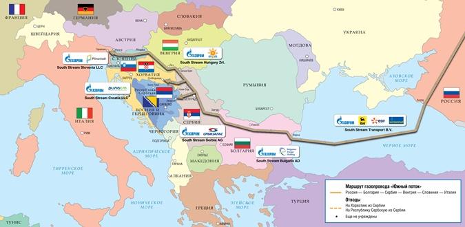 Южный поток. Фото: gazprom.ru
