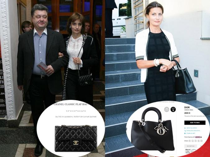 Марина Порошенко с сумкою от Chanel и DIOR