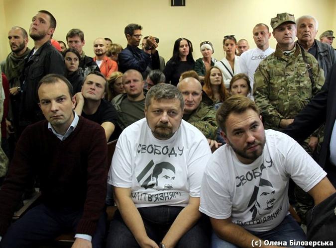 На апелляцию по Тыцкому пришли нардепы Соболев, Мосийчук, Лозовой.