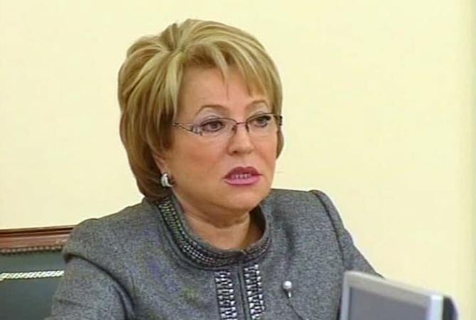 Валентина Матвиенко. Фото: Соцсеть