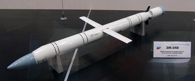 На Сирии Россия впервые испытала крылатые ракеты типа