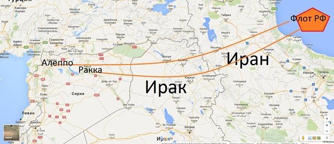 Каспийский флот РФ ударил по целям в районе городов Алеппо и Ракка.