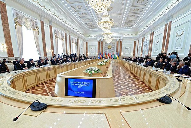 Интерьер одного из залов Дворца. Фото: пресс-службы президента России.