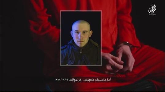 В начале видео показано фото Хасиева в профиль.