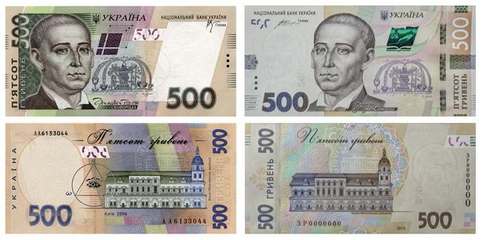 Как будут выглядеть новые деньги