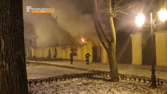 В Одессе горел Летний театр.