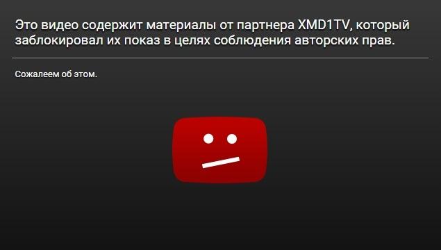 С большинства каналов фильм с русским переводом заблокирован.