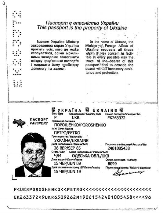 Скан паспорта Петра Порошенко, полученный из базы данных фирмы Mossack Fonseca. Фото: occrp
