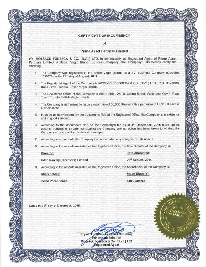Справка, выданная юристами Mossack Fonseca 8 декабря 2015 года и подтверждающая право собственности Петра Порошенко.