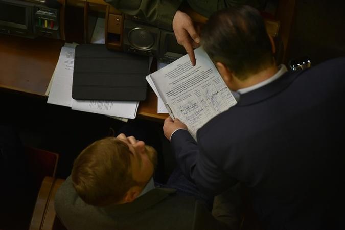 Сбор подписей за импичмент Порошенко.
