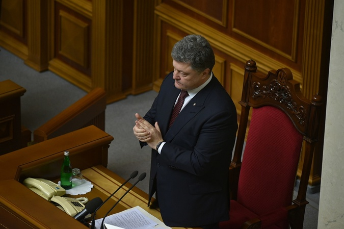 Порошенко выступил перед депутатами.