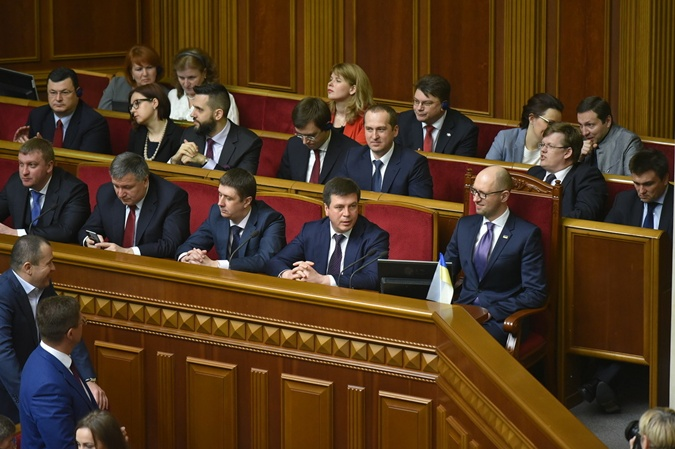 Правительство Яценюка последний раз в парламенте.