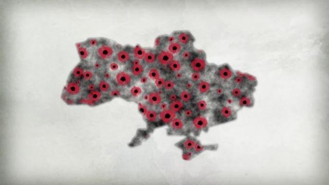 Киев запретил использование Знамени Победы впроцессе торжеств 8 и9мая