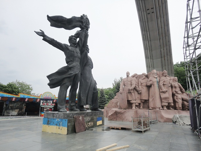Нынешний вид монумента Дружбы народов.