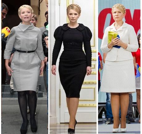 Тимошенко в юбки фото #14
