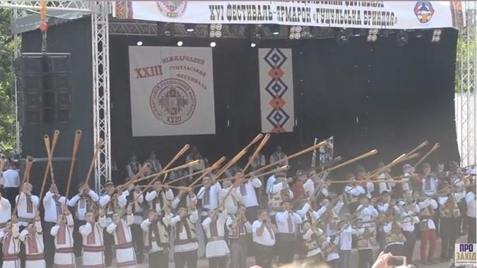 На Закарпатье 56 трембитарей установили рекорд Украины фото 1