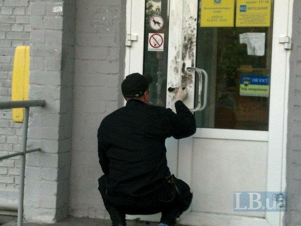 ВКиеве преступник, вооруженный обрезом ограбил почту