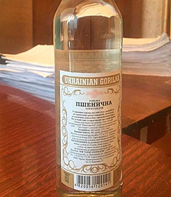 НаХарьковщине задержали поставщиков суррогатного алкоголя, ототравления которым погибли 35 человек