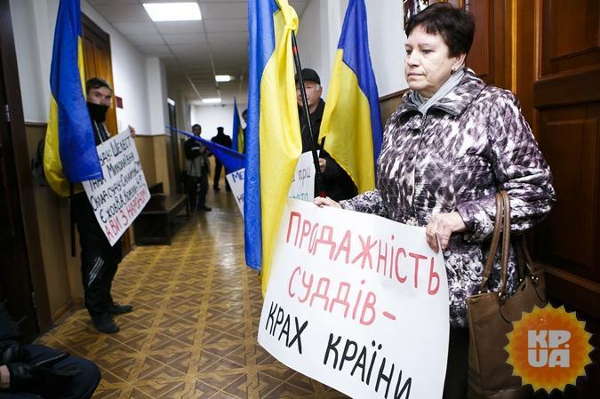 Харьковский суд продлил срок содержания Штепы вСИЗО до26декабря
