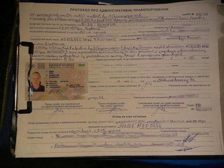 Звезда «Динамо» лишился прав завождение впьяном виде