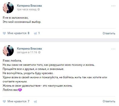 Псковские подростки открыли стрельбу пополицейским ипокончили ссобой