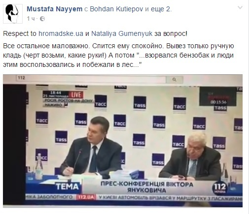 Янукович верит, что вУкраинском государстве его все еще любят