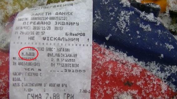 Львовский фургон, привезший наСумщину сор, арестовали
