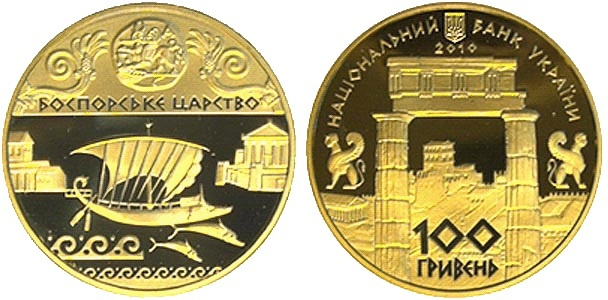 Купить монета 200 гривен енеида до востребования перевод на английский