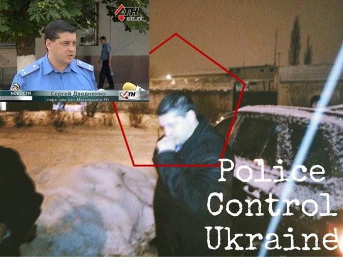 Полицейский  тест на алкоголь проходить отказался. ФОТО: Роман Синицын, Police Control Ukraine