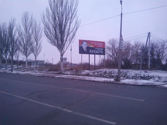 Один их рекламных щитов заметили в Хортицком районе города.