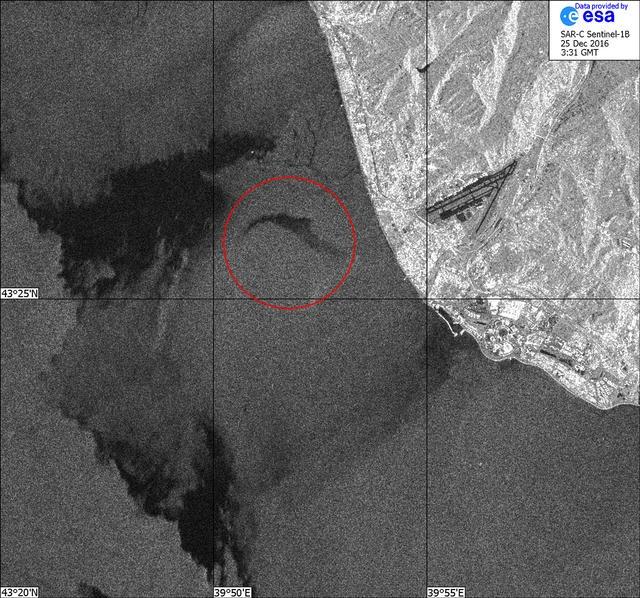 Размещен снимок изкосмоса сместа крушения Ту-154