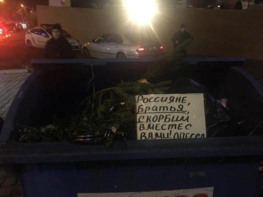 Цветы и слова сочувствия выбросили в мусорный бак.