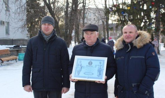 Главная елка Зенькова установила рекорд Украины