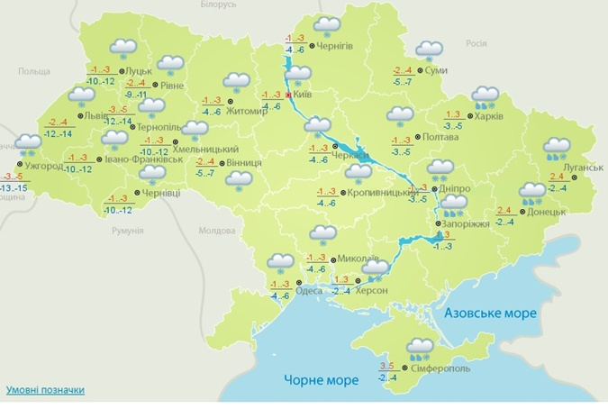 На юге Украины в среду вечером резко ухудшится погода фото 1