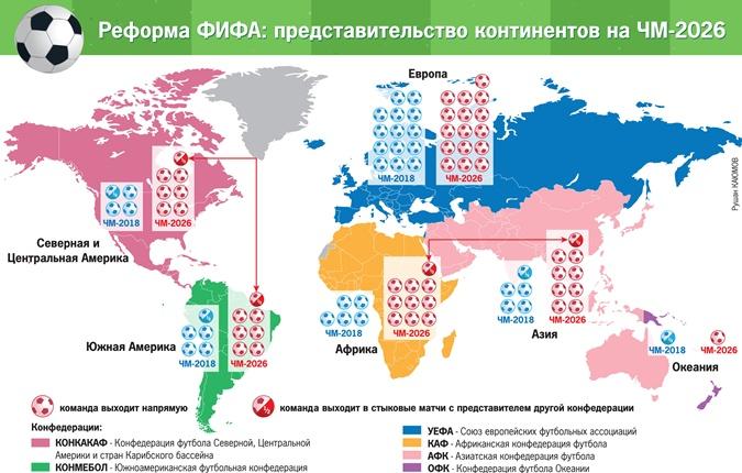 http://ki.ill.in.ua/a/0x0/24235312.jpg?t=636201033651797630