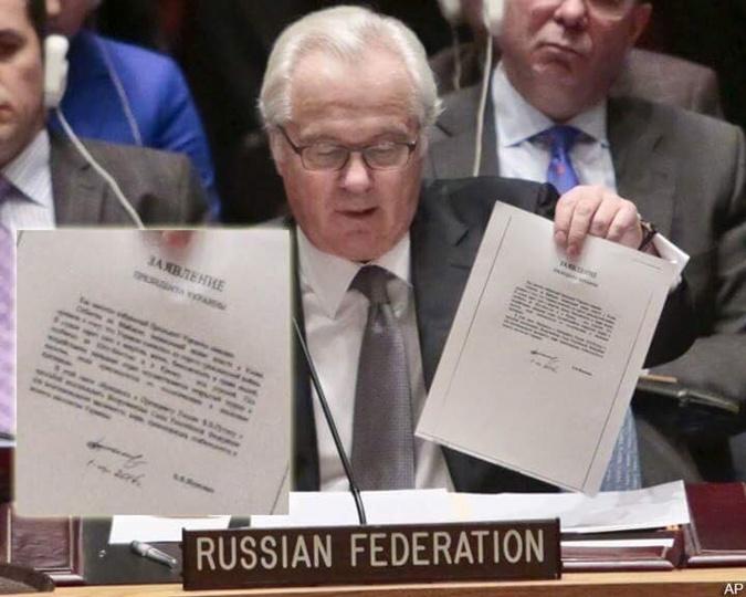 Виталий Чуркин показывает бумагу, которая может быть заявлением Януковича, на Совбезе ООН.