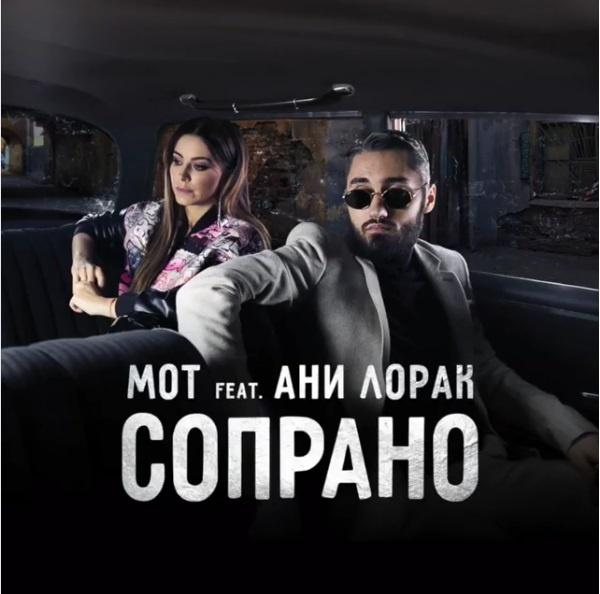 Новая клип певца Мота иАни Лорак— YouTube видео