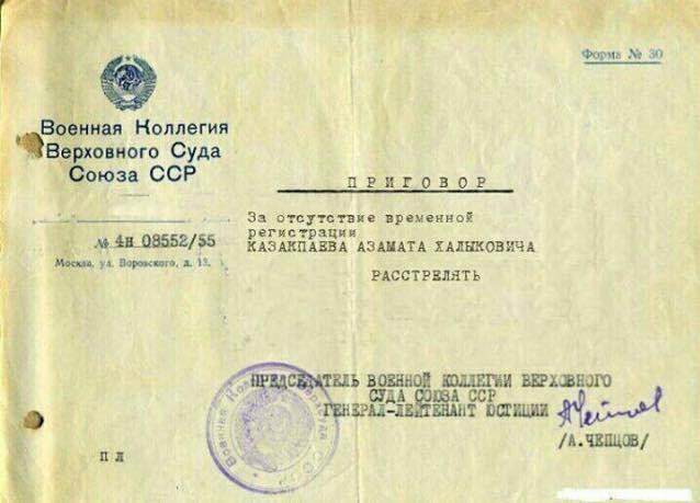 Главный военный обвинитель Украины оконфузился навесь фейсбук