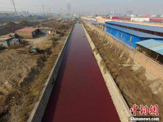В Китае появилась