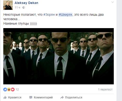 Соцсети отреагировали на убийц