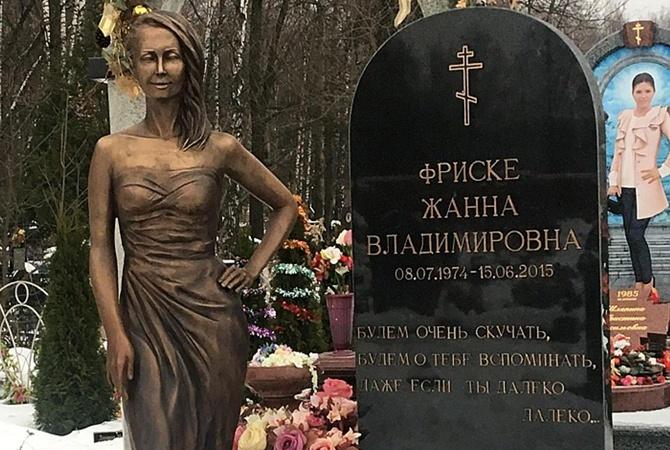 Памятник певице на Николо-Архангельском кладбище в Москве. Фото:
