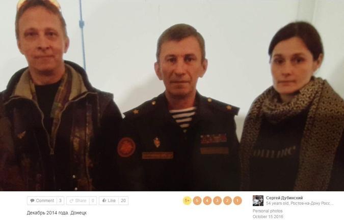 Дубинский с Охлобыстиным в декабре 2014 года.