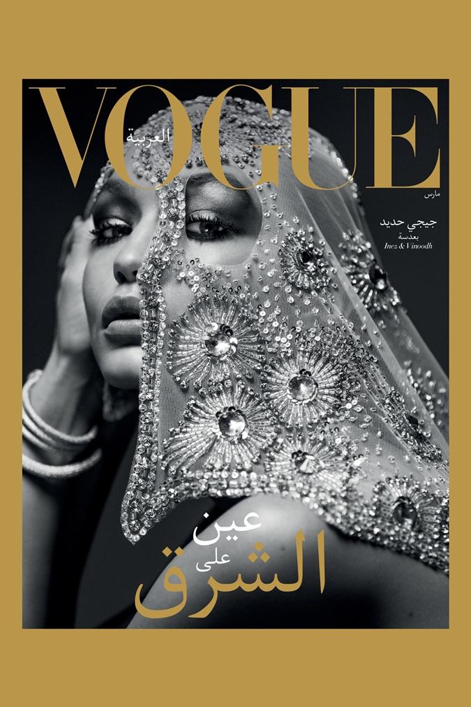 На обложке первого номера Vogue Arabia появилась американская супермодель фото 2