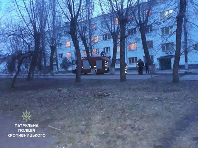В Кропивницком мужчина хотел взорвать многоэтажку фото 1
