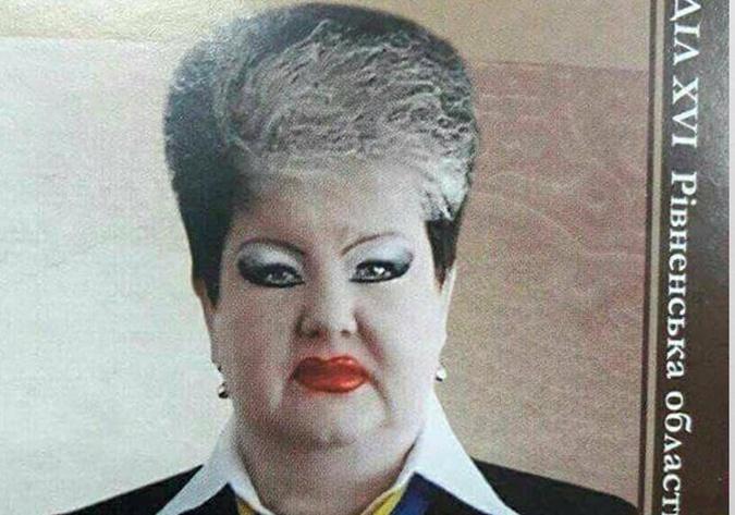 Как женщине при власти макияжем репутацию не испортить фото 1