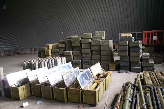 Гранатометы иПЗРК: немалый  арсенал оружия обнаружили под Запорожьем