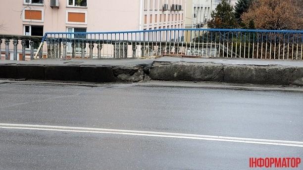 ВКиеве очередной  мост находится награни обрушения