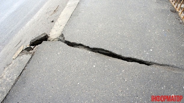 СМИ сообщают обугрозе обрушения еще одного моста вКиеве