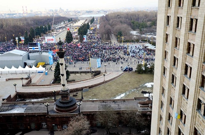 В российской столице силовики избили аспиранта МГУ зафлаг Украины