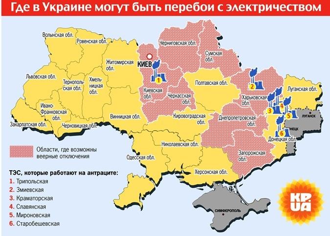 Украина столкнется с отключениями света, если не разберется с углем до мая фото 1